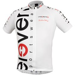 Cycling jersey VERTICAL man white